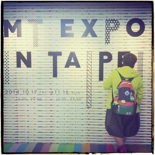 MT EXPO IN TAIPEI MT紙膠帶 展覽 Taipei