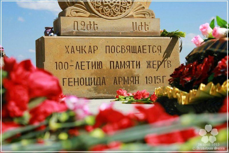 Hello World Vk.com/DonSureno фотограф Armenian Armenian Genocide 24April1915