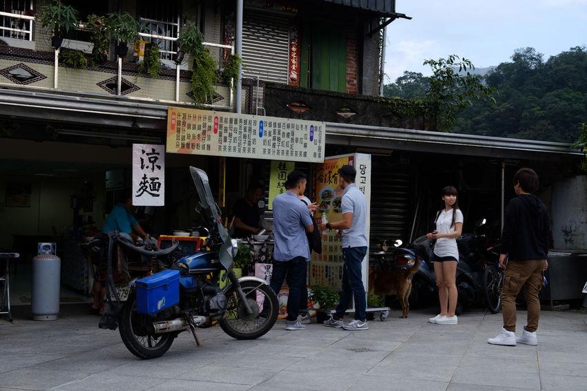 FUJIFILM X-T2 Houtong Cat Village Scenery Shots TOWNSCAPE Taiwan Travel Fujifilm Fujifilm_xseries Houtong Scenery Travel Destinations X-t2 台湾 臺灣