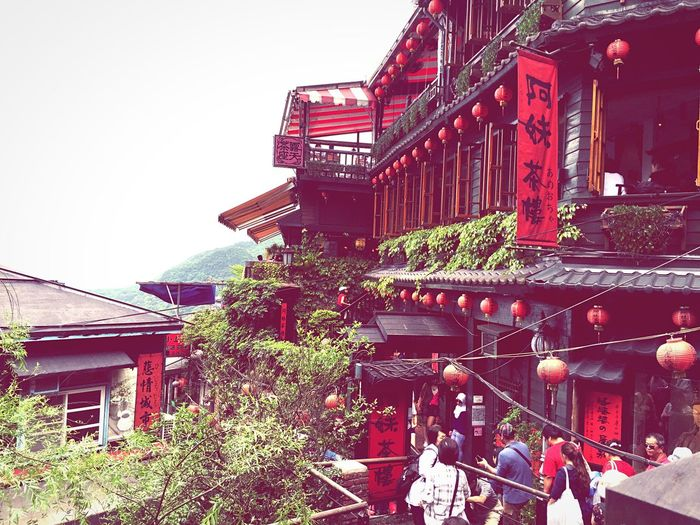 RePicture Travel City of Sadness... Movies About the place, but also a very Comfortable place . at-taipei-Jiufen