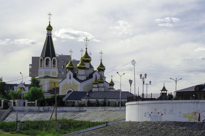 Religion Architecture Yakutsk