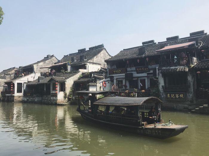 西塘 IPhone Photography Jiaxing Xitang Building Exterior Water Nautical Vessel Mode Of Transportation Transportation Sky Built Structure