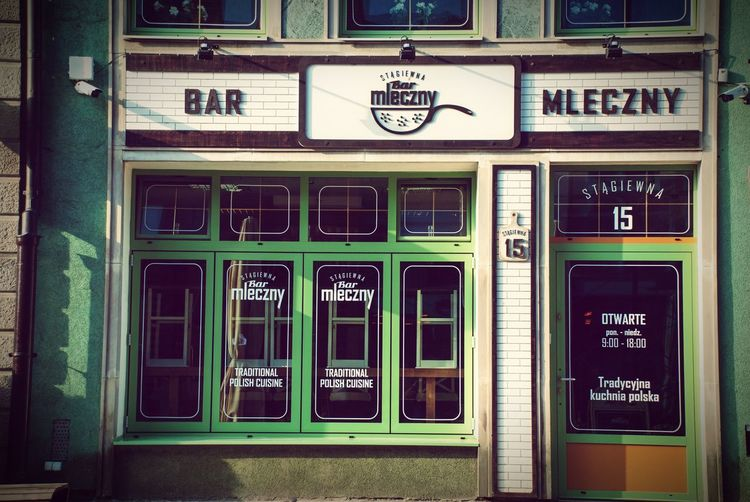 Urban Window Cafe Bar Green Hipster Danzig Poland Gdansk Communication Text Sign No People Western Script Door Information Entrance Architecture
