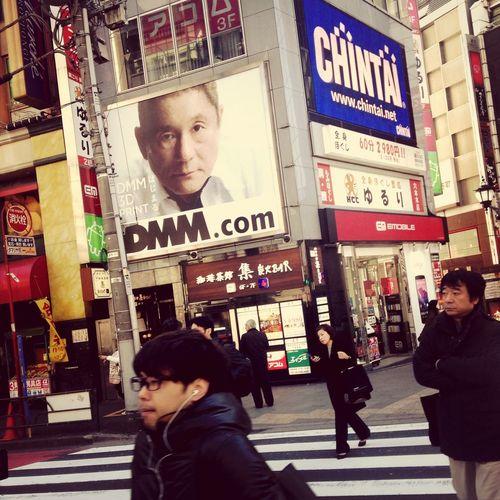 Takeshi Kitano  Roppongi Advertising Tokyo
