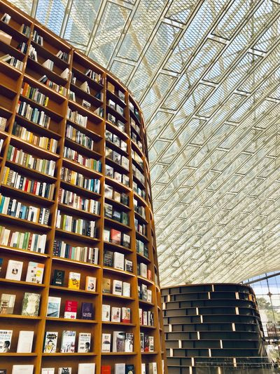 Glass Roof Modern Architecture Library Books Starfield Library ShotOnIphone Seoul Seoul, Korea Architecture Built Structure Building Exterior Low Angle View Building Window No People Pattern Residential District Sunlight Glass - Material Tall - High Day Sky Travel Destinations Outdoors City Reflection Modern