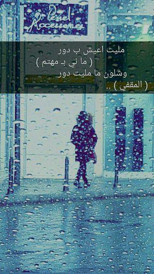 تصويري  كلماتي_على_ورق كلماتي قبرص اليونان المملكة_العربية_السعودية السعودية