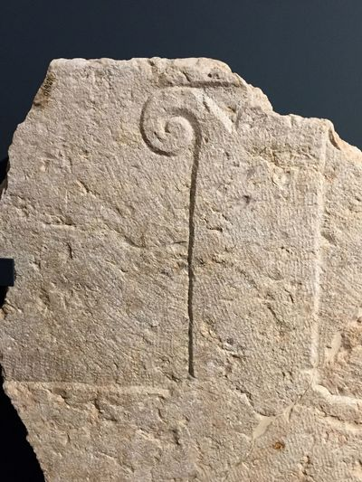 Museo di Spina Essential Art Roman Culture Ancient Art