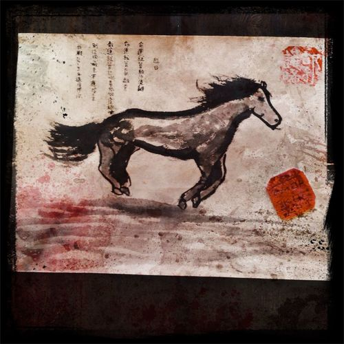 Ink Painting Horse Painting
