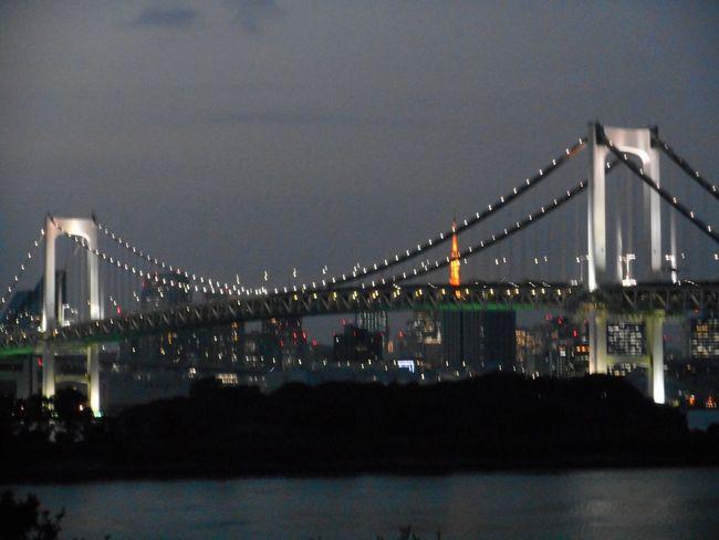 Tokyo Days Japan