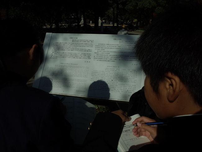 Hiroshima Peace Memorial Park Japan Japanese Students Remembering The Dead