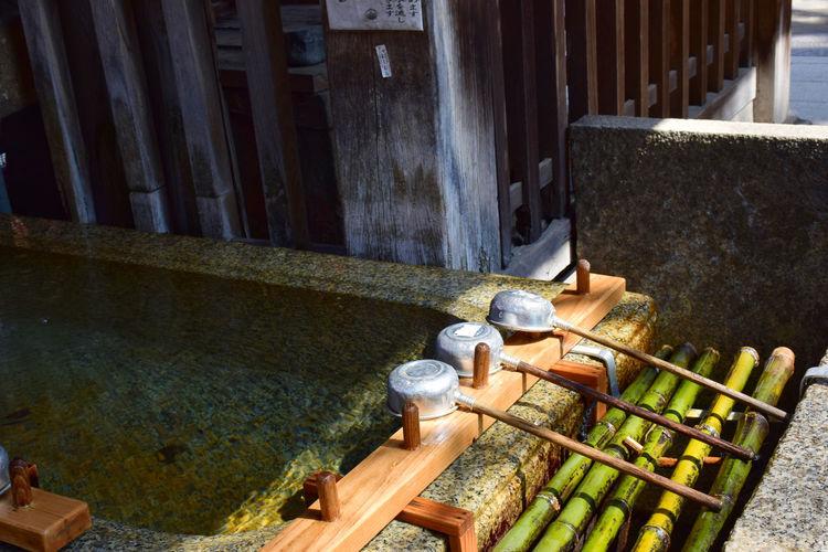 Kitano Tenmangu Shrine (北野天満宮) ASIA Japan Kitano Tenmangu Pray Shrine Tenman-gu Tenmangu Worship Building Kitanotenmangu Kyoto Landmark Temple
