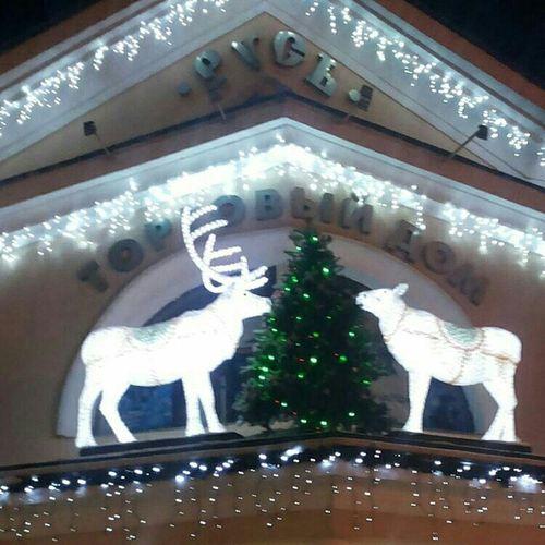 Burning Plastic Shopping Decoration Christmas Decorations Decor Deers украшения олени скороновыйгод New Years Resolutions 2016