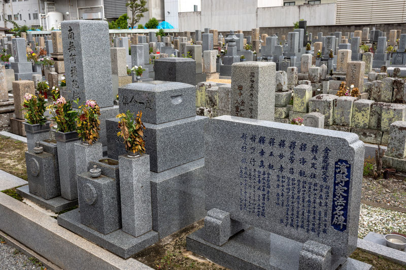 Panoramic view of cross on cemetery