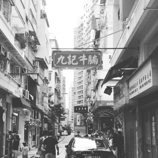 Hong Kong 九記牛腩