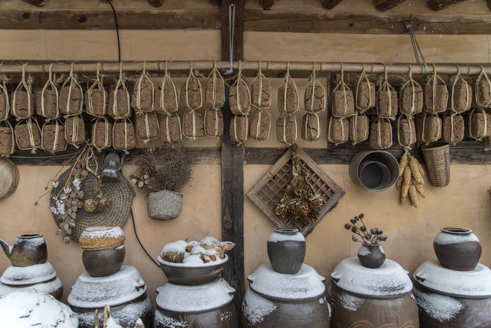 Winter of Asan Oeamri Folk Village, South Korea Business Finance And Industry Choice Day Drying Folk Village Food Material For Sale Hanging In A Row Indoors  Large Group Of Objects Meju No People Oeamri Retail  Rural Scene Store Variation Winter Workshop