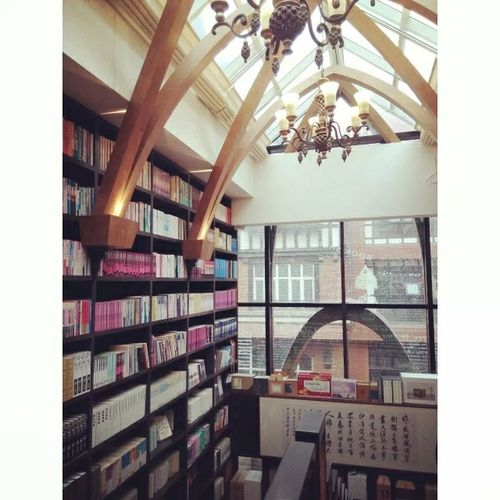 love this place. Shanghai Shanghaicafe Bookstore Leisure Time