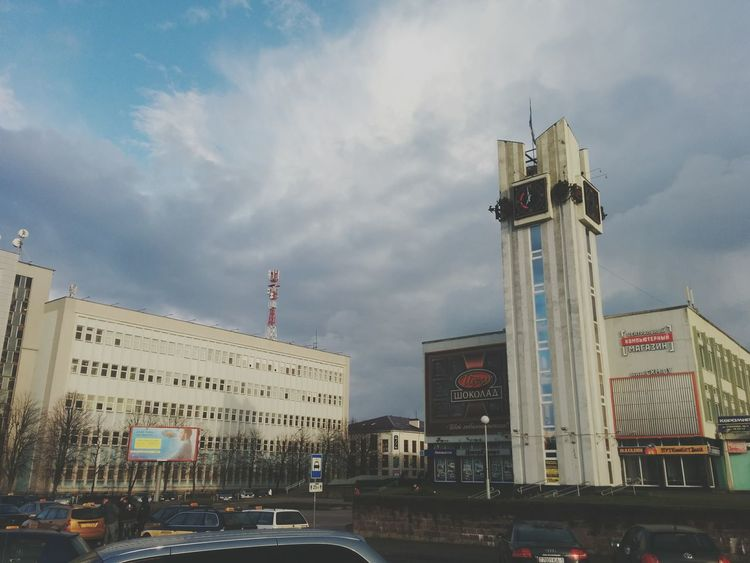Brest Belarus RePicture Travel Clouds City City Collection City Colors