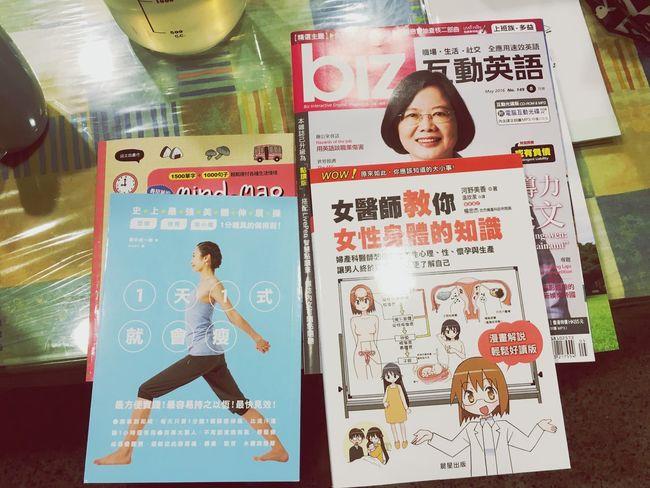 たかお May 台湾 Kaohsiung 五月 高雄 Taiwanese Taiwan 臺灣 書 雜誌 博客來 Book ぽん