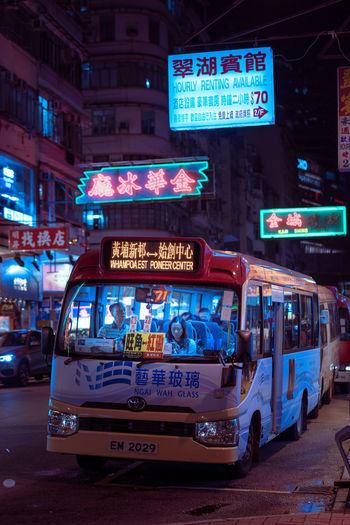 Tsim Sha Tsui Mongkok Neon Sign Neon Lights Minibus Moodygrams Rain Illuminated Night City Architecture Communication Street Built Structure Building Exterior Text Sign Neon Commercial Sign Transportation