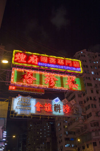 Hong Kong HongKong Architecture Building Building Exterior Built Structure City Communication Decoration Illuminated Lighting Equipment Low Angle View Nature Neon Night No People Outdoors Red Sign Sky Text Western Script