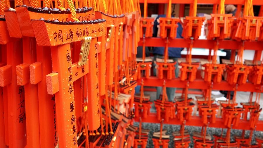 Toy Torii Gates Hanging In Store