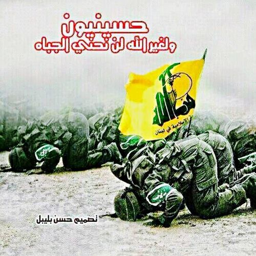 LongLiveHezbollah LongLiveTheResistance GodBless Religion Faith Truth Justice Islam Powerful