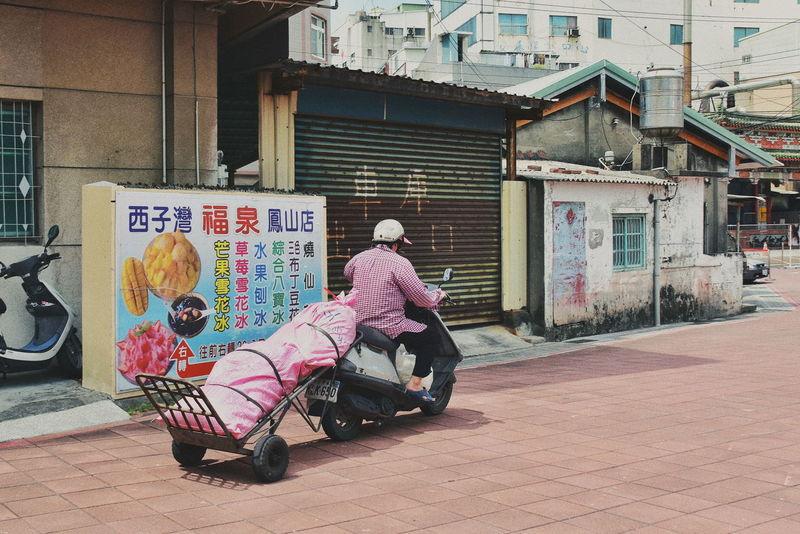 ゆ2017.07.26 EyeEm Nobisclass😛 The View And The Spirit Of Taiwan 台灣景 台灣情 VSCO Vscocam ゆ在小巷小弄裡 鳳山 高雄市 Taiwan