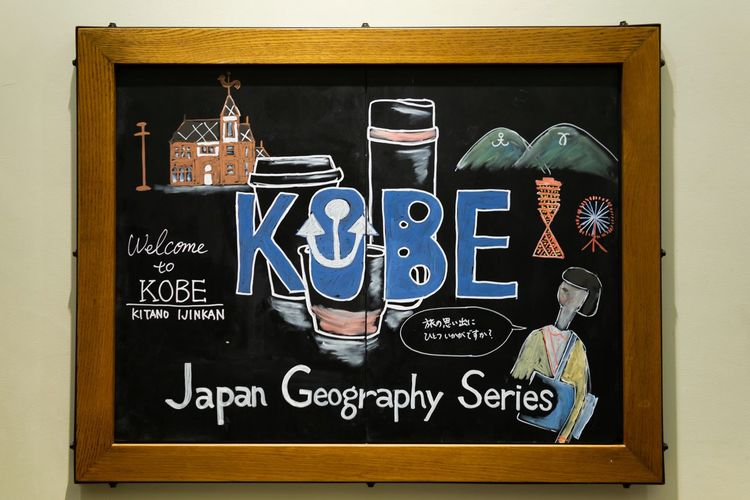 Kobe city. Japan Travel Blackboard  Communication Draw Food And Drink Frame Indoors  Information Information Sign Kobe Message No People Script Sign Text Travel Destinations Western Script