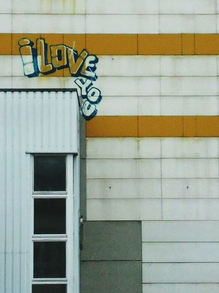 Writings On The Wall I Love You Graffiti