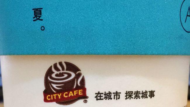 夏。在城市探索城事 Life City 吃吃喝喝 EDP。D 嘎逼