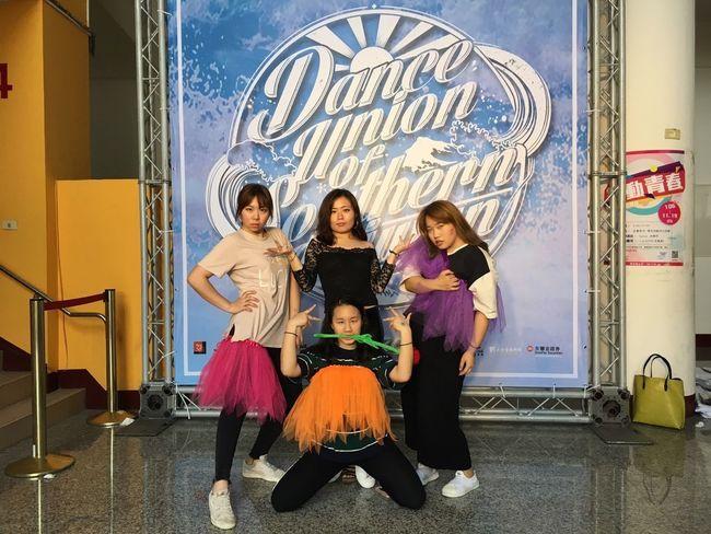 DanceShow Taiwan Photography Enjoying Life Cherish The Moment