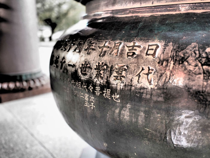 Japanese script in a traditional temple ASIA Asian Culture Japan Japan Photography Japanese Culture Japanese Temple Traditional Culture Asian Text Cultures Japanese Script Japanese Text Temple Text Traditional Travel Destination Travel Destinations