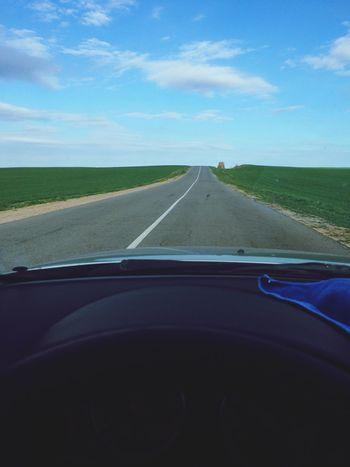 Природа дорога домой красотарядом