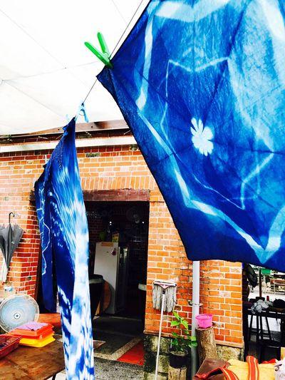 Blue Dye Sanxia Old Street Rainy Days