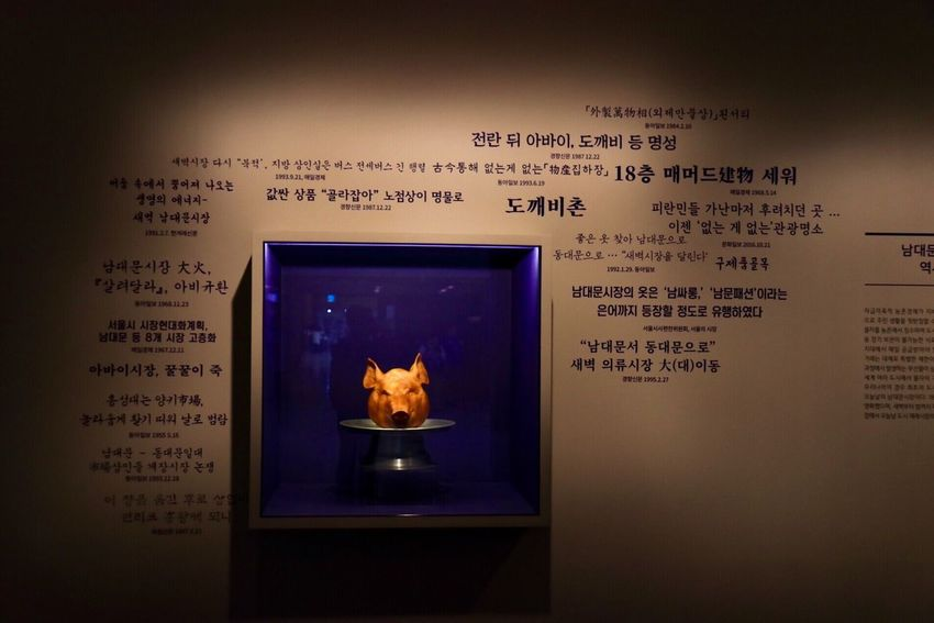 Memories 남대문시장 기억 Text Indoors  Communication No People Illuminated Night