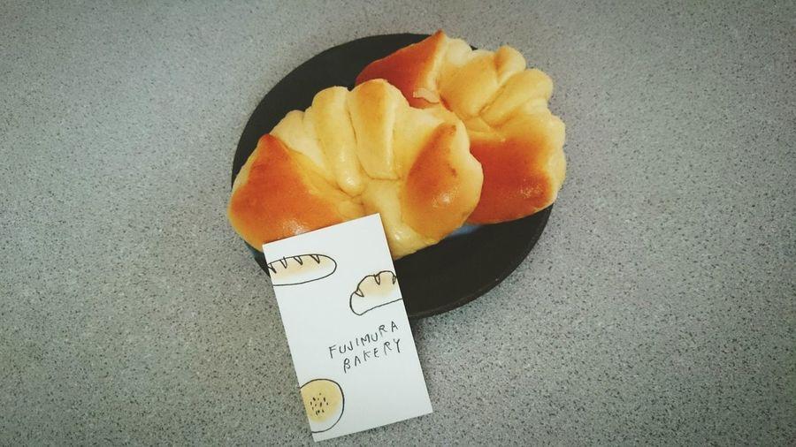 🍴 Cream bread. Food Meal Bread Cream Bread Bakery Fujimura Bakery Japan Shikoku Tokushima