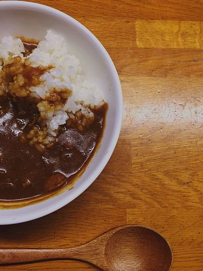 Japanese Curry Recipe Curry Homemade Dinner Time Nom A Bird's Eye View
