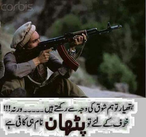 And we proud to be pathan and Bangash