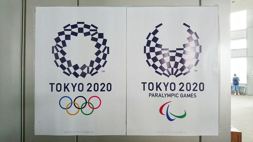 リオオリンピックでの日本選手の悲喜こもごもの様子に一喜一憂の二週間でした。閉会式ではPerfumeのサポートしてる3人(MIKIKOさん&中田ヤスタカさん&真鍋大度)さんが関わる個人的にサイコーのサプライズぶり♪4年後の開会式でもこの3人が関わってくれたらいいなぁ〜 オリンピック 東京オリンピック ポスター Tokyo Olympic Tokyo Olympic Poster Looking Into The Future From My Point Of View Hello World Enjoying Life Taking Photos at 東京都庁 Tokyo,Japan Japan