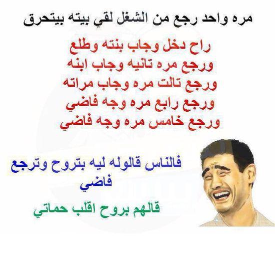 Joking Hehehehe  ههههههههههههه هذا قلبه مليان من حماته :-) :-)