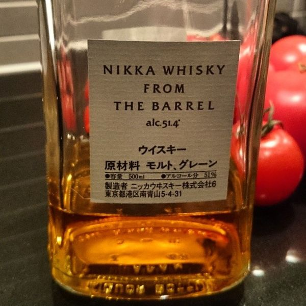 Nästa Fredagswhisky , mycket trevlig måste jag säga. Favorit i repris. Whisky Nikka NIKKA Whisky