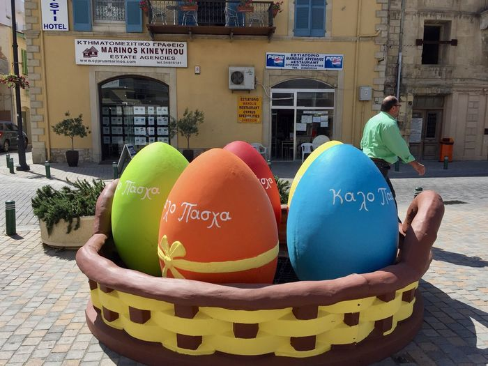 Easter Eggs Easter Street Decoration Colorful Photo Mobile Photography Check It Out
