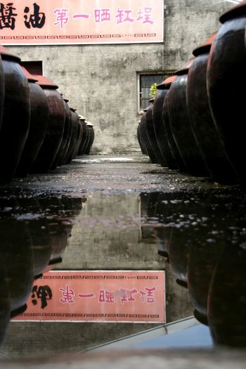Water Reflections Soy Sauce Factory Taiwan