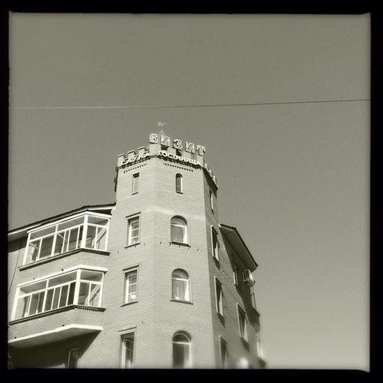 Perm Hotel USSR Hipstamatic Oggl Americana Claunch72