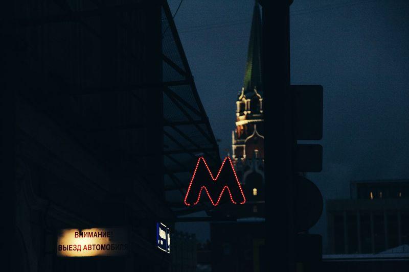 Illuminated alphabet in city at night