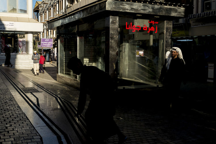 Eyeem Philippines Fuji X-M1 Red Shadow And Light Shadows & Light Shadows & Lights Silhouette Arab Man City Day Full Length Lifestyles Men One Person Outdoors People Railroad Station Platform Real People Red Color Shadow Shadows Streetphotography