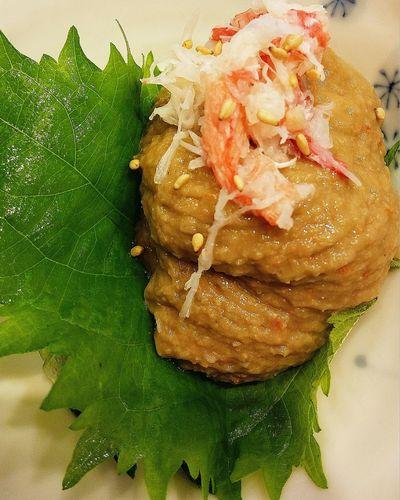 Crab with Crab Innards Seafood Japanese Food Ginzo Tokyo Japan Kokubunji Travelphotography Tokyospring2016 Food Foodphotography