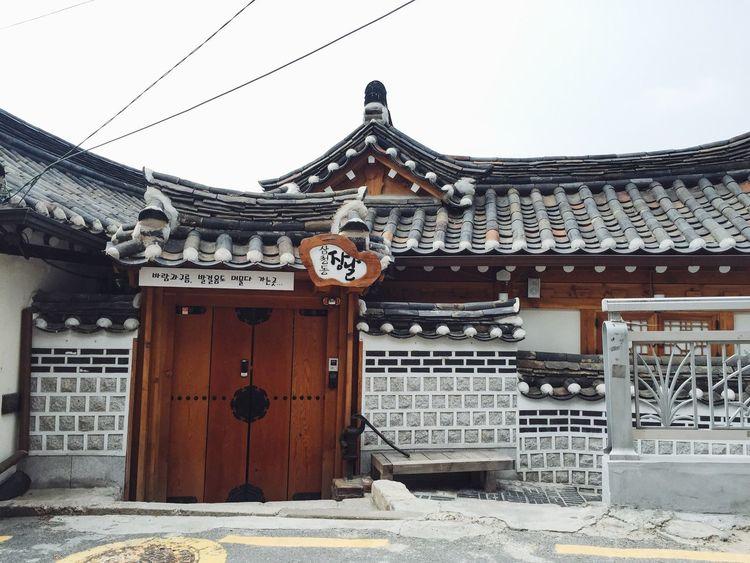 Bukchon Hanok Village Houses Seoul Bukchon Hanok Village Traditional Houses Korea Hanok