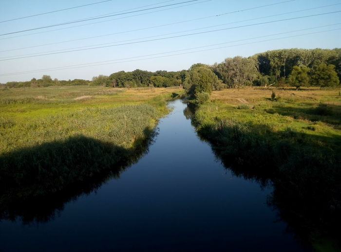 River seen from the bridge Water Reflection Beauty In Nature Scenics Sky Severskiy Donets, Kharkov Region,ukraine Seversky_Donets Balakleya