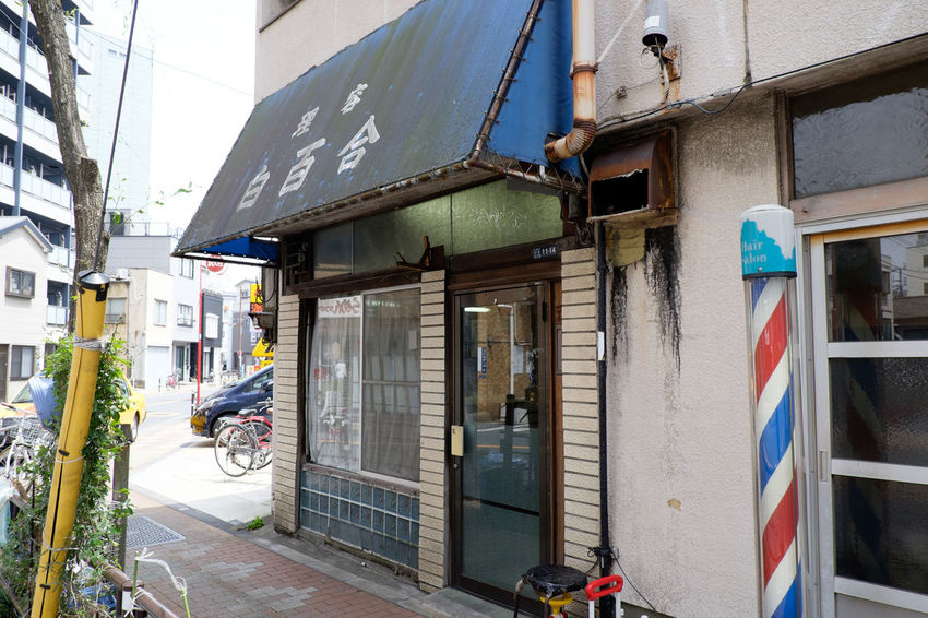Asakusa Built Structure Fujifilm Fujifilm X-E2 Fujifilm_xseries Japan Japan Photography Tokyo 下町 千束 東京 浅草